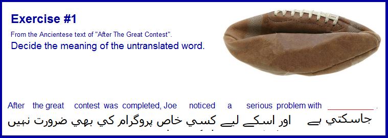 Ancientese Translation Exercise 1